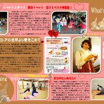 What's NEW?原稿№55