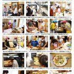 とある田園亭の ピッツァ作り体験教室開催記録