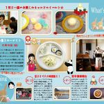 What's NEW?原稿№65