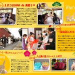 What's NEW?原稿№74