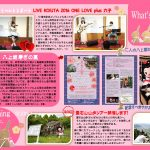 What's NEW?原稿№61