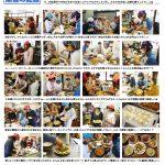 第2回国際料理教室 中国編開催記録