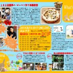 What's NEW?原稿№71