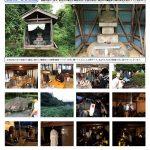 肝試しナイトツアー・因幡の怪記録写真館